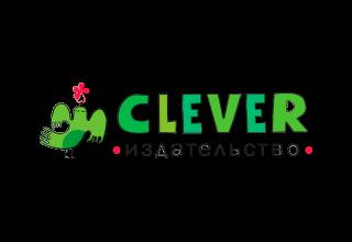 Логотип Издательство Clever